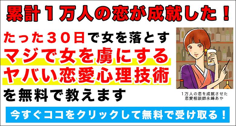 nagamine-banner3